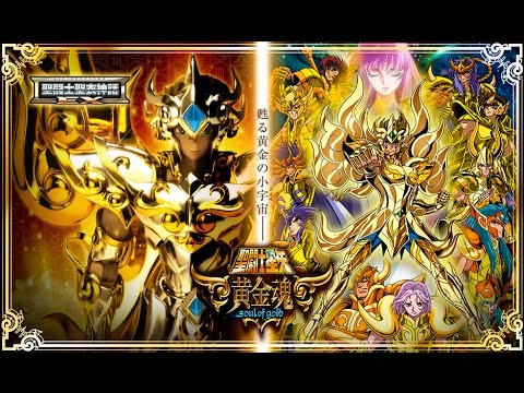 God Gold Cloth Myth Cloth ex Preview Cloth Myth ex Aioria