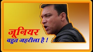 AIMIM Akbaruddin Owaisi के जहरीले बोल | Hate Speech on PM Modi | Viral Videos