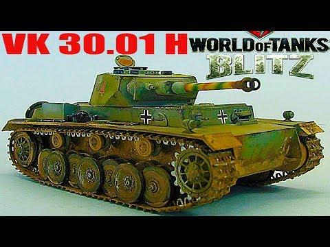 WoT Blitz обзор танка VK 3001 H немецкий средний танк новичкам немецкая ветка World of Tanks Blitz
