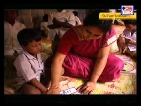 Rangaswamy Elango- 'CNN-IBN Real Heroes Awards 2009'