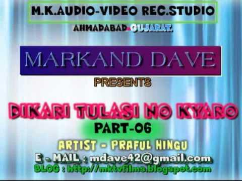 Dikari Tulasi No Kyaro Part-6.flv video