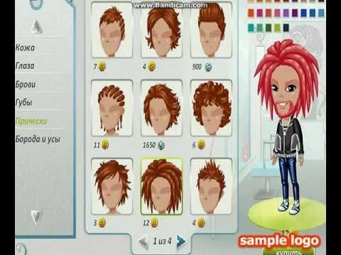 Прически для мальчиков в аватарии
