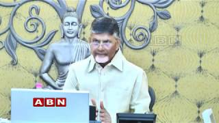 CM Chandrababu Holds Meeting With HOD's Over AP Development Works