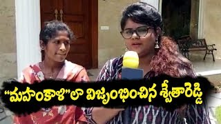 Swetha Reddy Support to Women Victim in Banjara Hills | Journalist Swetha Reddy | Top Telugu Media