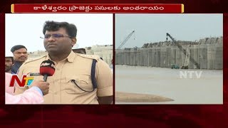 SP Bhaskaran Face to Face | Kaleshwaram Project Works Stopped Due to Flood Water Level Increases