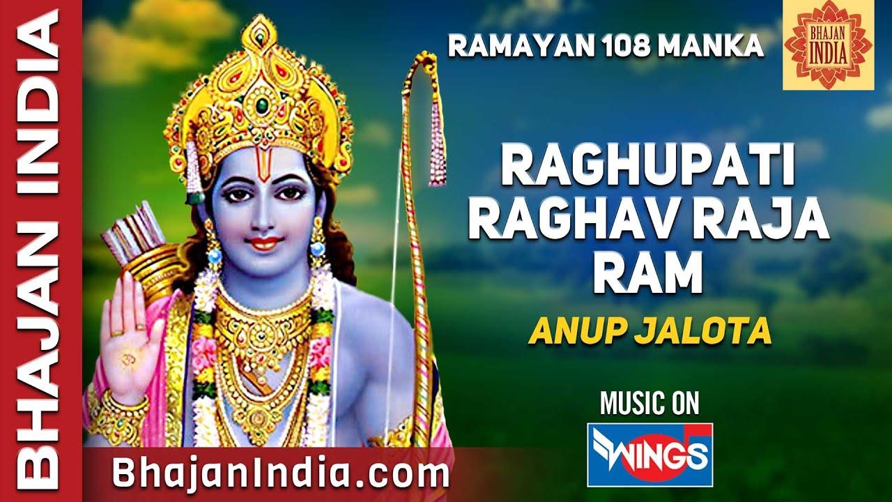 Raghupati Raghav Raja Ram Sampurn Ramayan 108 Manka Full