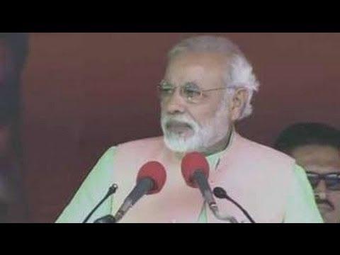 CBI, Indian Mujahideen used as political tools: Narendra Modi in Bahraich