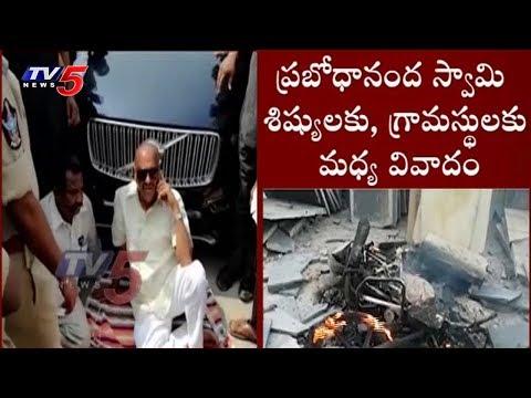 ఆగ్రహంతో నడిరోడ్డుపై బైఠాయించిన జేసీ..! | JC Diwakar Reddy Protest On Road  | TV5 News