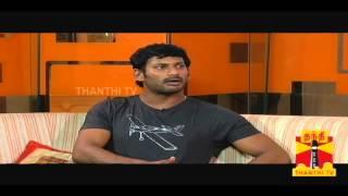 Sandhippoma @ Cinema Cafe - Pandiya Nadu (Actor Vishal & Lakshmi Menon) 13.10.2013 Thanthi Tv