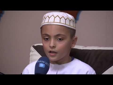 Korancompetitie 2015: hizbayn op 12 april te Amsterdam