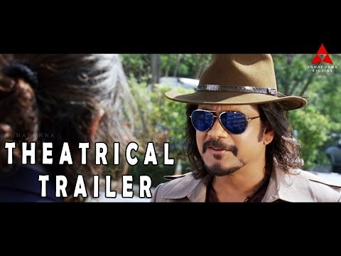 Bhai Latest Theatrical Trailer (exclusive) - Nagarjuna, Richa