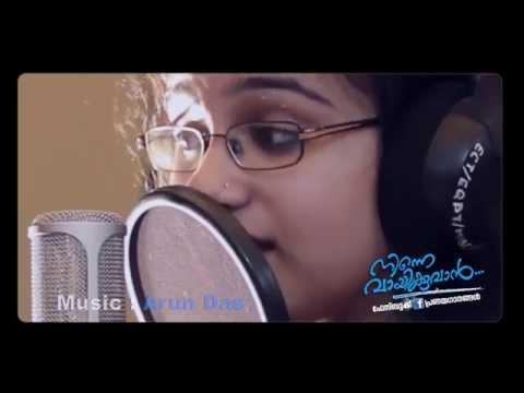 Ninne Vaayikkuvan (facebook Pranayaganangal) | Oru Naalil Vannente |  Abhirami Ajai video