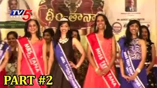 Dhim-TANA 2017 Competitions In Saint Louis #2 | TANA 40th Anniversary | TV5 News