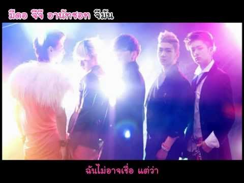 NU'EST I'm sorry Karaoke Thaisub