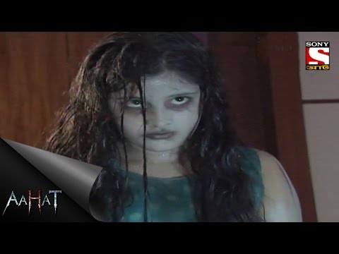 Aahat - আহত (Bengali) - Evil Voice calling - 31st July, 2016 thumbnail
