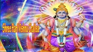 Bhagvan Shree Hari Vishnu Chalisa | Chalisa Sangrah | Chalisa 2016