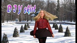 DIY как сшить  юбку солнце за 30 минут ♥ Fashion skirt