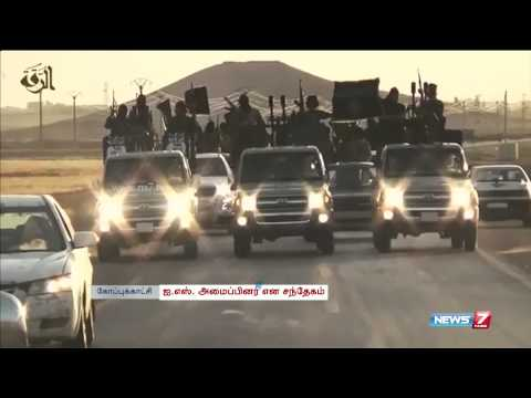 UN official kidnapped by ISIS in Iraq
