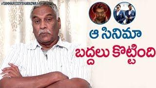 F2, Petta, NTR & VVR? | Sankranthi Tollywood Box Office Winner 2019 | Tammareddy Bharadwaj