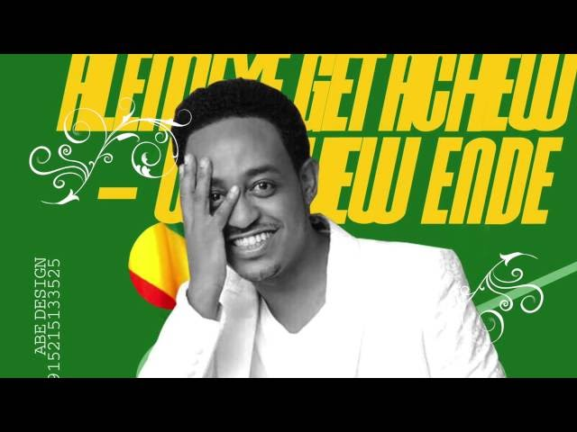 Alemeye Getachew -Weyene Alemeye - New Ethiopian Music 2016(Official Music Audio)