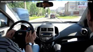 Chevrolet Aveo Тест-драйв. Anton Avtoman