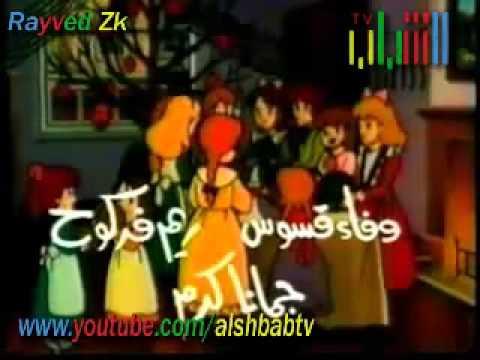سالي اغنيه البدايه  - تلفزيون الشباب