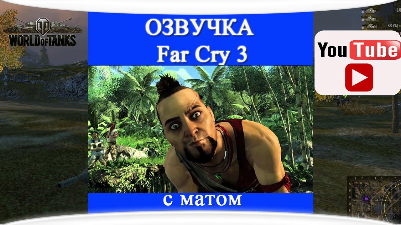 Far cry 4 ps4 torrent скачать