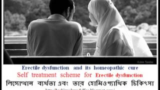 Erectile dysfunction  and  its  homeopathic  cure  Dr  Bashir  Mahmud  Ellias