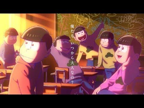 「阿松 劇場版」日本版預告