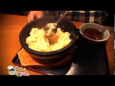 ชวนชิม ข้าวผัด&ยากิโซบะ24-3-56