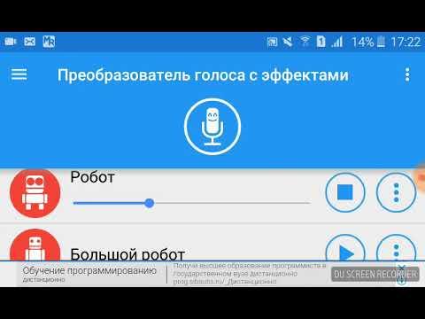 Чистая линия Effects (Sponsored by Fanta Kazakhstan Csupo Effects)