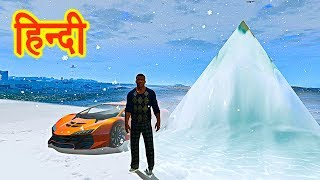 GTA 5 - GTA V Par Barfbari | Franklin In