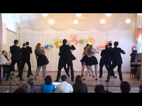 11 танец 10 кл