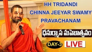 Sri Tridandi Chinna Jeeyar Swamiji Pravachanam Live | Dhanurmasa Celebrations Live | Day-3 | 10Tv