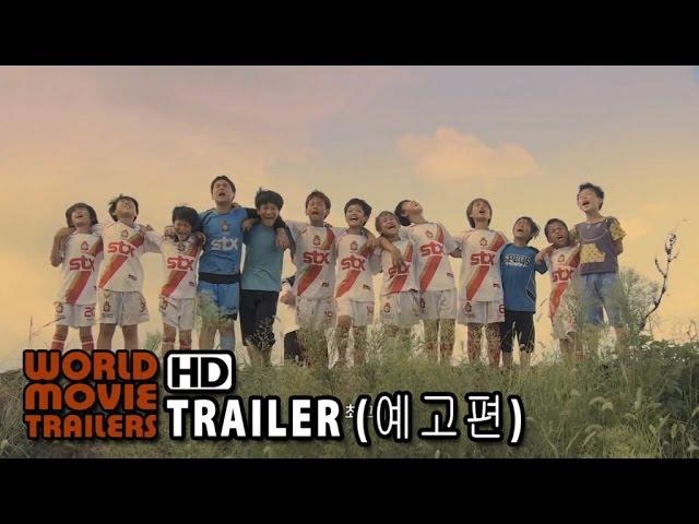누구에게나 찬란한 예고편 Glory For Everyone Trailer (2014) HD