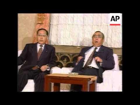 Japan - Hata Appeals To Socialists