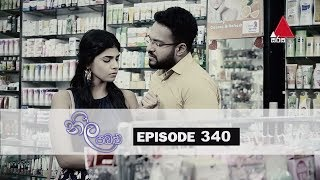 Neela Pabalu | Episode 340 | 30th August 2019 | Sirasa TV