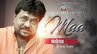 Andrew Kishore - Ma | New Audio Song 2017 | Sangeeta