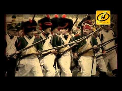 Обратный отсчет. Беларусь,1812: ошибка Наполеона (Ч.4)