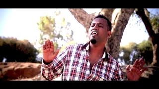 Ethiopian - Abebe Kefeni - Yalechbet(ያለችበት) - New Ethiopian Music 2017(Official Video)