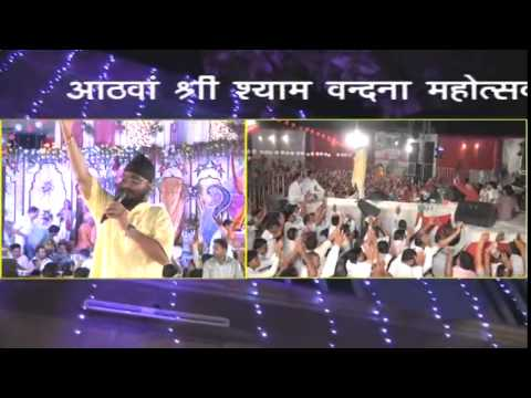 Shukar Sanwre Tera Shukar Sanwre-romi Bhaiya-baba Shyam Bhajan video