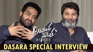 Jr NTR and Trivikram Dussehra Special Interview About Aravinda Sametha |#AravindaDussehraBlockbuster