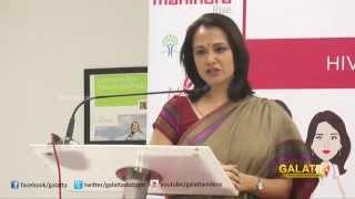 Amala at Teach Aids Film Launch | Galatta Tamil