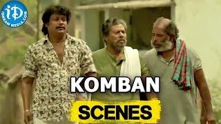 Komban Movie || Rajkiran Enquires about Karthi's Character
