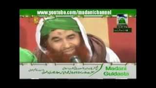 Rajab Kay Konday Ki Haqeeqat