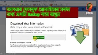 Update Facebook trick |Download All post [A-Z] From you Fb Account | Abc Skill-2018