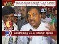 Karnataka Polls Cong Leader MB Patil Campaigns In Babaleshwar Constituency mp3