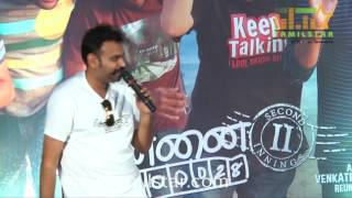 Chennai 600028 II Movie Press Meet Part 1