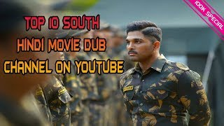 Top 10 New South Hindi Dubbed Movie YouTube Channe