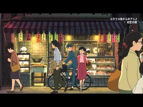 Misc Cartoons - Aoi Teshima - Asagohan No Uta